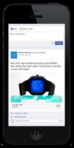 Facebook - Shopping